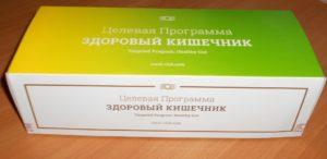Zdorovi_Kishechnik