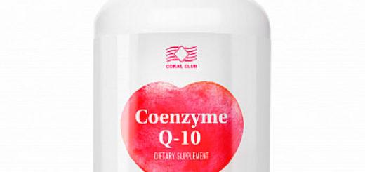 Кофермент Q-10 Coenzyme Q-10
