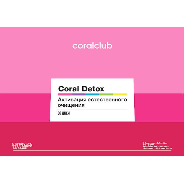 detox_600_RU