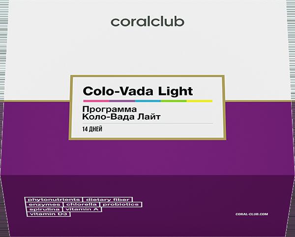 kolovada_light